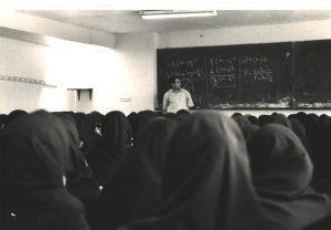 معلم حسابان